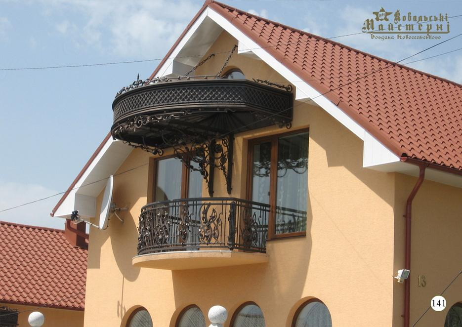 Балконы: продажа, цена.